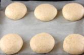 胚芽バンズの作り方9
