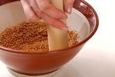 ジャガイモのゴマ酢和えの作り方3
