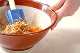 ジャガイモのゴマ酢和えの作り方4