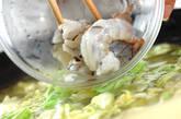 明太子クリーミースパゲティの作り方4