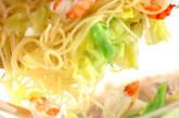 明太子クリーミースパゲティの作り方5