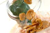 明太子クリーミースパゲティの作り方3