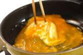 ふわふわ卵のソース焼きそばの作り方2