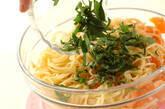 トマトとバジルの冷製パスタの作り方7