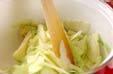 カップナススープの作り方1