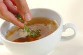 せん切り大根のスープの作り方5