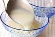 さっくりアンニン豆腐の作り方2