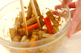 ゆでゴボウのゴマ和えの作り方2