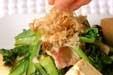 小松菜の炒め物の作り方3