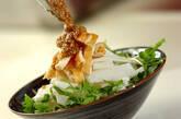 焼き油揚げの和風サラダの作り方6
