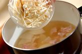 キムチと豚肉のスープの作り方1