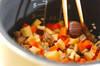 おこわ風炊き込みご飯の作り方の手順10