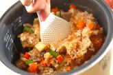 おこわ風炊き込みご飯の作り方5