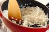 おこわ風炊き込みご飯の作り方の手順9