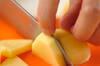 玉ネギとジャガイモのみそ汁の作り方の手順2