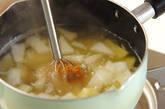 玉ネギとジャガイモのみそ汁の作り方3