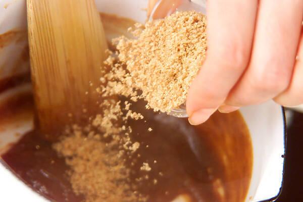 ゴマみそカツの作り方の手順2