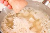 エノキと豆腐のスープの作り方4