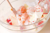 グレープフルーツサラダの作り方4