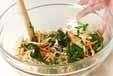 切干し大根のサラダの作り方2