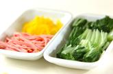 水菜とたくあんのゴママヨ和えの下準備1
