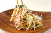 水菜とたくあんのゴママヨ和えの作り方4