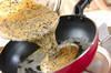里芋の肉巻き揚げのポイント・コツ1