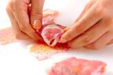里芋の肉巻き揚げの作り方1