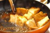 厚揚げの和風ケチャップ焼きの作り方2