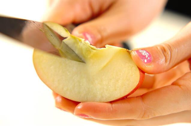 リンゴのカラメル煮の作り方の手順1