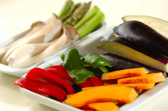 グリル野菜のマリネの作り方の手順1