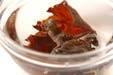 サバの甘酢炒めの下準備4