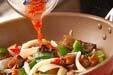サバの甘酢炒めの作り方10
