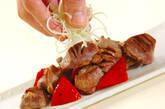 砂肝とピーマンの山椒炒めの作り方7