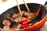 砂肝とピーマンの山椒炒めの作り方6