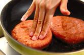 とろーりチーズのジューシーハンバーグの作り方5