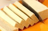 豆腐のラザニアの下準備1