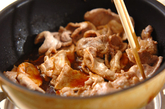 豚肉のショウガ焼き丼の作り方1