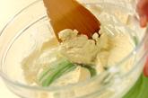 レアチーズケーキの作り方3