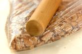 レアチーズケーキの下準備2