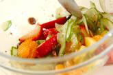 フルーツサラダの作り方7