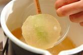 イチゴの白ワインゼリーの作り方4