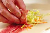 春キャベツの牛肉巻き蒸しの作り方1
