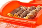 春キャベツの牛肉巻き蒸しの作り方4