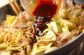 豆モヤシ入り回鍋肉(ホイコーロー)の作り方2