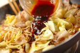 豆モヤシ入り回鍋肉(ホイコーロー)の作り方5
