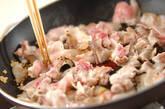 豆モヤシ入り回鍋肉(ホイコーロー)の作り方4