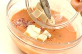 冷製トマトスープの作り方1