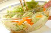 いろいろ野菜の甘酢漬けの作り方6
