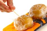 ジャガイモの梅バターソテーの下準備1